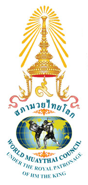 logo wmc2015